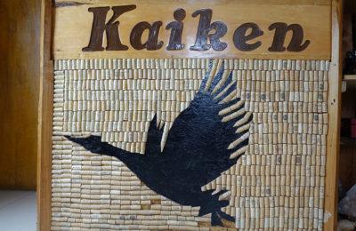 Cafe Kaiken, Puerto Natales, Chile