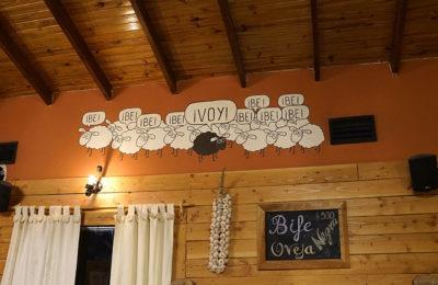 La Oveja Negra Restaurant, El Chalten Argentina